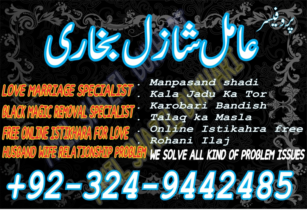 Online Divorce Problem|Talaq Ka Masla ka Hal With Spells